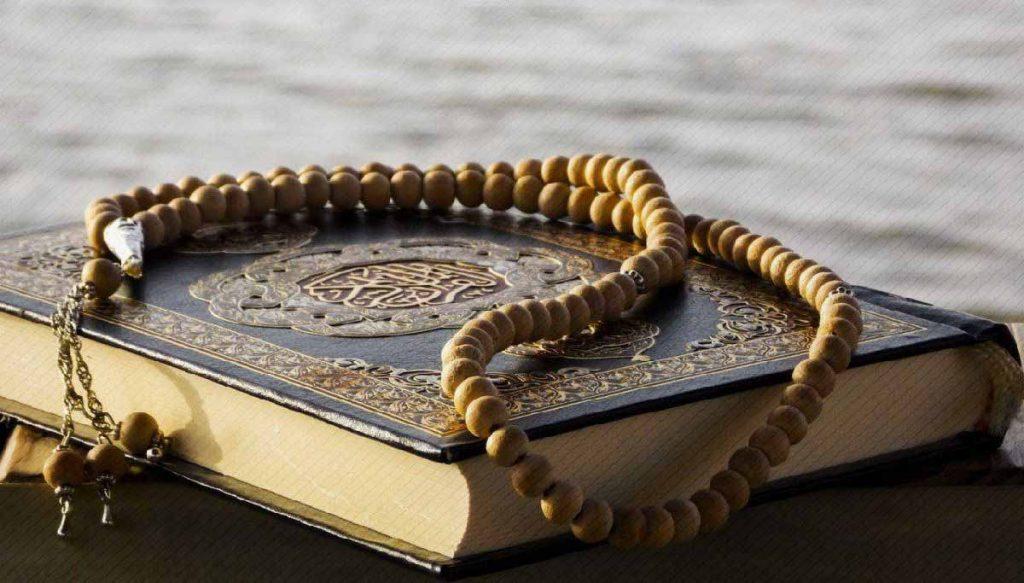 شان نزول آیات درسی قرآن کریم
