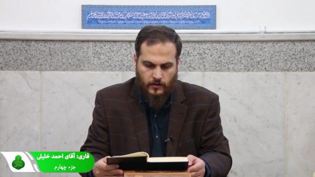 شرح دعای اللهم ادخل علی اهل القبور السرور توسط استاد خلیلی