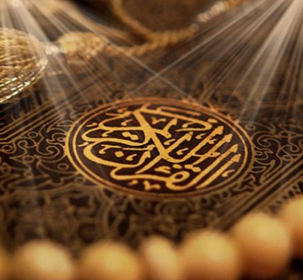 طرح قرآنی همگام با انگلیسی
